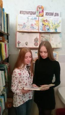 Книжно-журнальная выставка