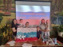 «Главный символ России – глазами детей».